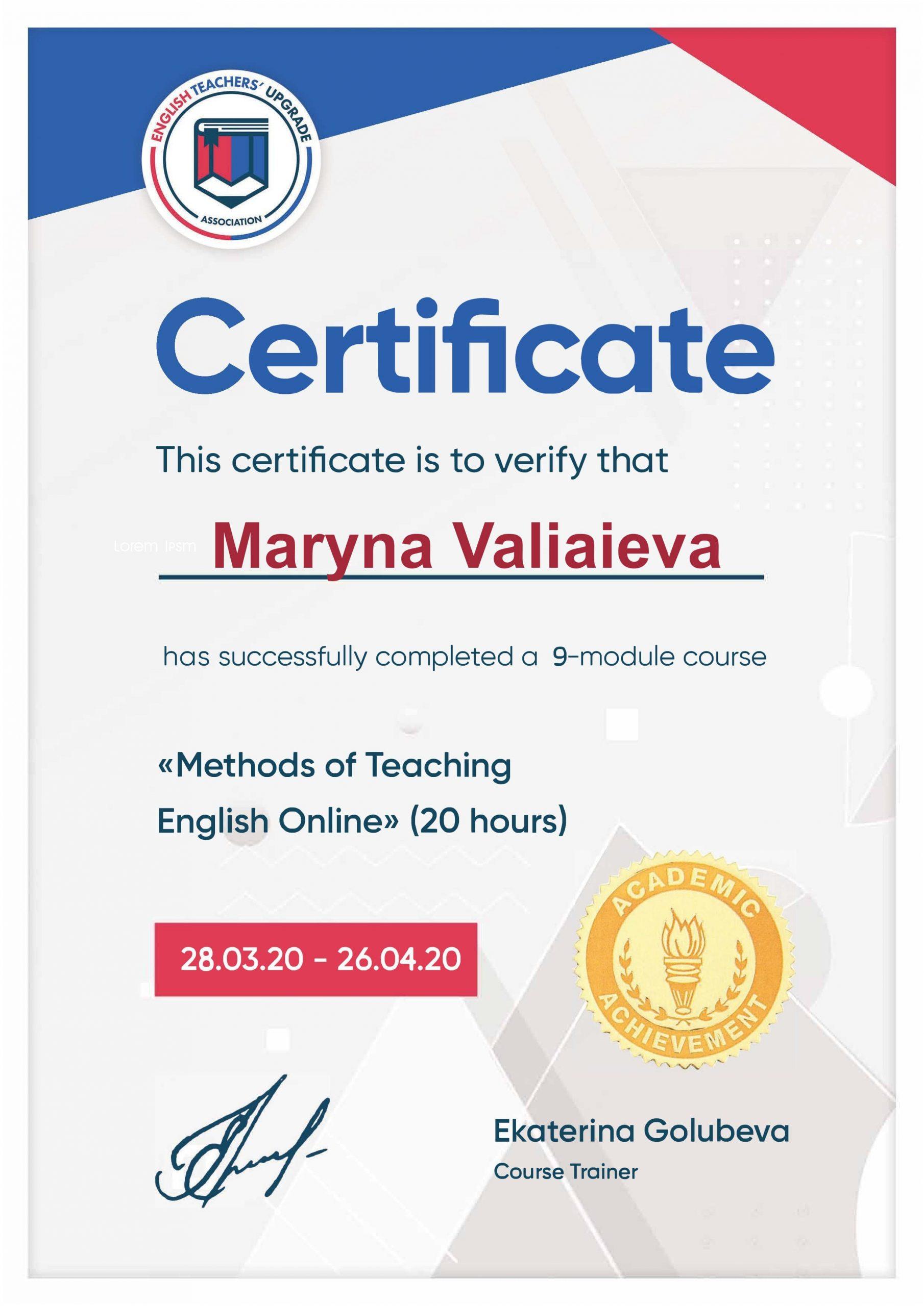 Сertificate Methods of Teaching English Online